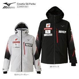 【39ショップ限定!エントリーでP2倍 7/11 01:59まで】MIZUNO ミズノ スキーウェア ジャケット 2020 Croatia Ski Parka クロアチアスキーパーカ Z2ME9361 送料無料 19-20 NEWモデル