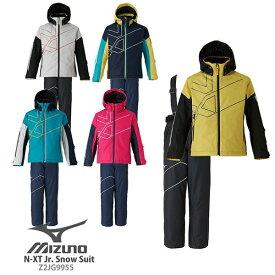 【19-20 NEWモデル】MIZUNO〔ミズノ スキーウェア ジュニア〕<2020>N-XT Jr. Snow Suit〔N-XTジュニアスノースーツ〕Z2JG9955【上下セット ジュニア】【サイズ調節可能】【F】【送料無料】