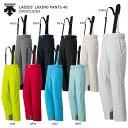 スキー ウェア DESCENTE デサント レディース パンツ 2020 LADIES' LAXING PANTS 40 / DWWOJD84 19-20 旧モデル