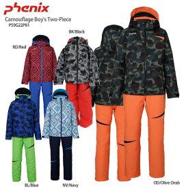 【ウェア全品P5倍!11/30 12:00まで】スキーウェア PHENIX フェニックス ジュニア 上下セット 120 130 140 150 160 <2020> Camouflage Boy's Two-Piece / PS9G22P81 子供用 男の子 女の子 19-20 旧モデル 〔SA〕