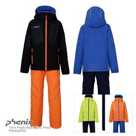 PHENIX フェニックス スキーウェア キッズ 2020 Twin Peaks Boy's Two-Piece / PS9G22P82 上下セット ジュニア 19-20 NEWモデル