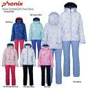 クーポン配布中!10/22 12:00までスキー ウェア PHENIX フェニックス ジュニア キッズ 子供用 2020 Snow Crystal Girl…