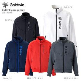 【ポイント5倍!】【19-20早期予約】GOLDWIN〔ゴールドウィン ミドルレイヤー〕<2020>Bulky Fleece Jacket G51930P【F】【送料無料】