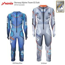 【ウェア全品P5倍!11/30 12:00まで】PHENIX フェニックス スキー ワンピース 2020 Norway Alpine Team GS Suit PF972GS00【FIS対応】 19-20 〔SA〕