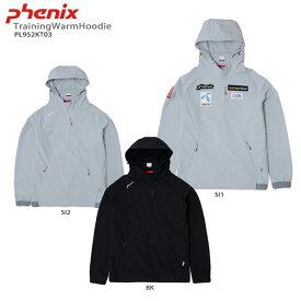【エントリーで最大24倍!10/25限定】スキー ウェア PHENIX フェニックス トレーニングウェア 2020 Training Warm Hoodie PL952KT03 19-20 旧モデル