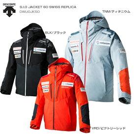 【19-20 NEWモデル】DESCENTE〔デサント スキーウェア ジャケット〕<2020>S.I.O JACKET 60 SWISS REPLICA/DWUOJK50【送料無料】