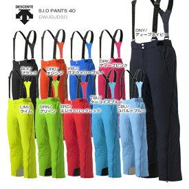 DESCENTE デサント スキーウェア パンツ 2020 S.I.O PANTS 40/DWUOJD50【L-74〜XO】【MUJI】 送料無料 19-20 【X】