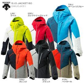 【19-20 NEWモデル】DESCENTE〔デサント スキーウェア ジャケット〕<2020>S.I.O JACKET 60/DWUOJK51【MUJI】【送料無料】