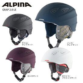 ALPINA アルピナ スキーヘルメット 2020 GRAP 2.0 LE 19-20 NEWモデル