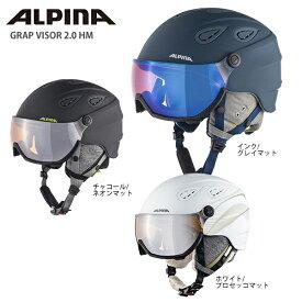 【19-20 NEWモデル】ALPINA〔アルピナ スキーヘルメット〕<2020>GRAP VISOR 2.0 HM【送料無料】