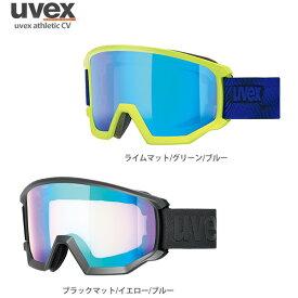 【19-20 NEWモデル 予約受付中】UVEX〔ウベックス スキーゴーグル〕<2020>uvex athletic CV【眼鏡・メガネ対応ゴーグル】