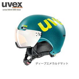 UVEX ウベックス スキーヘルメット 2020 uvex hlmt 500 visor バイザー付き 送料無料 19-20 NEWモデル