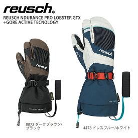 【19-20 NEWモデル】REUSCH〔ロイシュ スキーグローブ〕<2020>REUSCH NDURANCE PRO LOBSTER GTX+GORE ACTIVE TECNOLOGY