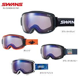 ゴーグル SWANS スワンズ 2020 RL-CU/MDH-SC-PAF/RIDGELINE【眼鏡・メガネ対応ゴーグル】 19-20 旧モデル スキー スノーボード 〔SAG〕