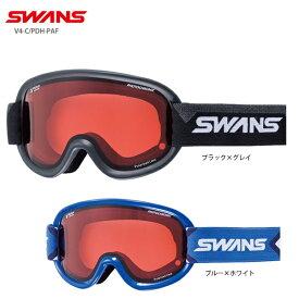 【19-20 NEWモデル】SWANS〔スワンズ スキーゴーグル〕<2020>V4-C/PDH-PAF