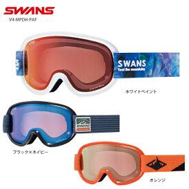 【19-20 NEWモデル】SWANS〔スワンズ スキーゴーグル〕<2020>V4-MPDH-PAF