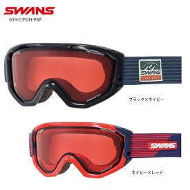 【19-20 NEWモデル】SWANS〔スワンズ スキーゴーグル〕<2020>634-C/PDH-PAF