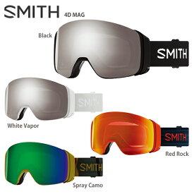 【19-20 NEWモデル】SMITH 〔スミス スキーゴーグル〕<2020>4D MAG〔フォーディーマグ〕【送料無料】