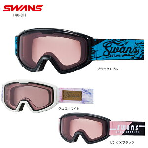 ゴーグル SWANS スワンズ ジュニア 子供用 2022 140-DH スキー スノーボード