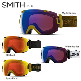 SMITH スミス スキーゴーグル 2020 I/OX アイオーX 【眼鏡・メガネ対応ゴーグル】【調光】 送料無料 19-20 NEWモデル