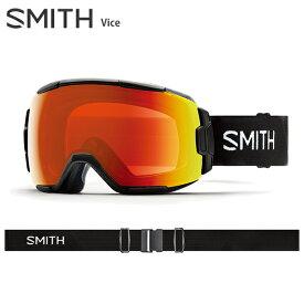 ゴーグル SMITH スミス 2020 Vice バイス Black 19-20 旧モデル スキー スノーボード