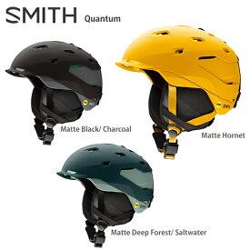 ヘルメット SMITH スミス 2020 Quantum Mips クウォンタム 19-20 旧モデル スキー スノーボード