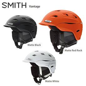 【19-20 NEWモデル】SMITH〔スミス スキーヘルメット〕<2020>Vantage〔バンテージ〕【ASIAN FIT】【送料無料】