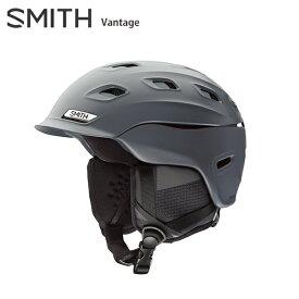 ヘルメット SMITH スミス 2021 Vantage バンテージ /Matte Charcoal 20-21 NEWモデル スキー スノーボード