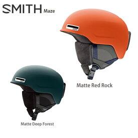 【割引セール中!】SMITH スミス スキーヘルメット 2020 Maze メイズ 【ASIAN FIT】 19-20 NEWモデル