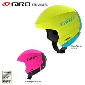 【エントリーで最大24倍!11/25限定】ヘルメット GIRO ジロ 2020 STRIVE MIPS ストライブ ミップス 【FIS対応】 19-20 旧モデル スキー スノーボード
