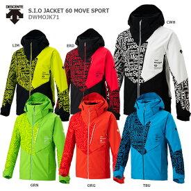 スキー ウェア DESCENTE デサント ジャケット 2020 S.I.O JACKET 60 MOVE SPORT / DWMOJK71 19-20 旧モデル