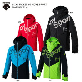 スキー ウェア DESCENTE デサント ジャケット 2020 S.I.O JACKET 60 MOVE SPORT / DWMOJK71M 19-20 旧モデル