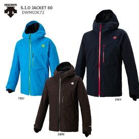 DESCENTE〔デサント スキーウェア ジャケット〕<2020>S.I.O JACKET 60/GORE-TEX / DWMOJK72【X】