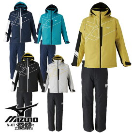 MIZUNO〔ミズノ スキーウェア メンズ レディース〕<2020>N-XT Snow Suit〔N-XTスノースーツ〕Z2JG9355【上下セット 大人用】