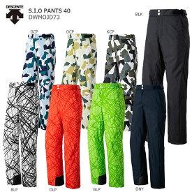 スキー ウェア DESCENTE デサント パンツ 2020 S.I.O PANTS 40 / DWMOJD73 19-20 旧モデル