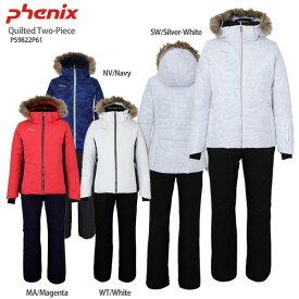【ウェア全品P5倍!11/30 12:00まで】スキー ウェア PHENIX フェニックス レディース 2020 Quilted Two-Piece / PS9822P61 19-20 旧モデル