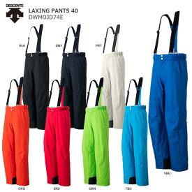 スキー ウェア DESCENTE デサント パンツ 2020 LAXING PANTS 40 EXTRA / DWMOJD74E 19-20 旧モデル
