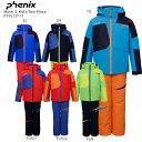 スキー ウェア PHENIX フェニックス ジュニア キッズ 子供用 2020 Mush 5 Kid's Two-Piece / PS9G22P73【上下セット …