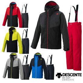 DESCENTE〔デサント スキーウェア ジャケット〕<2020>SUIT / DWMOJH70 送料無料 19-20 〔SA〕【X】