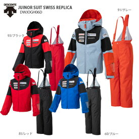 DESCENTE〔デサント ジュニアスキーウェア〕<2020>JUINOR SUIT SWISS REPLICA / DWJOGH06D〔SA〕【X】