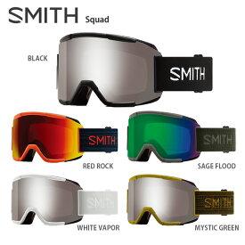 ゴーグル SMITH スミス 2020 Squad〔スカッド〕 19-20 旧モデル スキー スノーボード