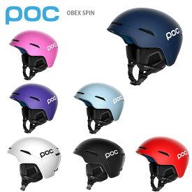 POC〔ポック スキーヘルメット〕<2020>OBEX SPIN