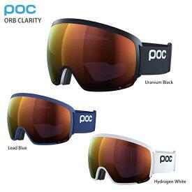 ゴーグル POC ポック 2022 ORB CLARITY 21-22 NEWモデル スキー スノーボード