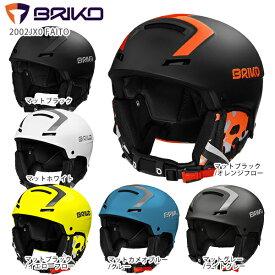BRIKO〔ブリコ スキーヘルメット〕<2020>FAITO〔ファイト〕/2002JX0