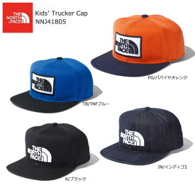 THE NORTH FACE〔ザ・ノースフェイス キッズ ジュニアキャップ〕<2020>KIDS' TRUCKER CAP/NNJ41805