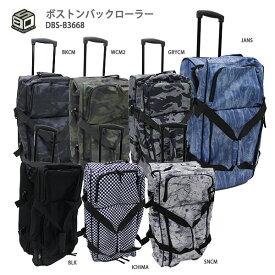 KIZAKI〔キザキ キャスター付バッグ〕ボストンバックローラー/DBS-B3668