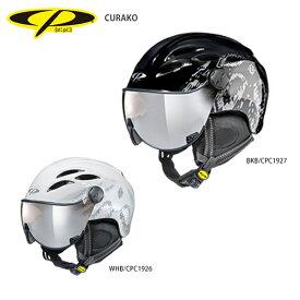 CP〔シーピー スキーヘルメット〕<2019>CURAKO 〔クラコ〕 バイザー付き