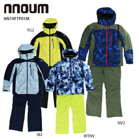 スキーウェア メンズ mens 19-20 MEN NNOUM ノアム 2020 NN19FTP01M【上下セット 大人用】 【ne】〔SA〕