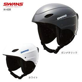 ヘルメット SWANS スワンズ 2021 H-45R 20-21 NEWモデル スキー スノーボード