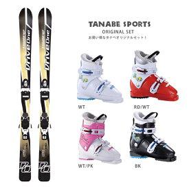 【スキー セット】Swallow Ski〔スワロー ジュニアスキー板〕<2019>DRIVE ONE 120-140〔BK〕 + TEAM4 + HELD〔ヘルト ジュニアスキーブーツ〕BEAT
